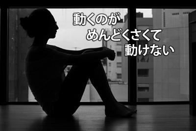 deaitukuru_mendou