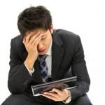 低年収の男性は、結婚相談所では苦戦して疲れそう。じゃあ、どうする?